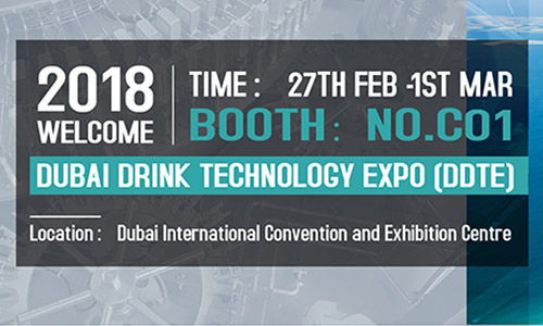 dubai-drink-technology-expo-high-end-water-filling-machine-3